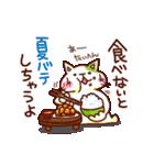 ねこの肉球@ダイエット編(個別スタンプ:08)