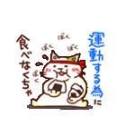 ねこの肉球@ダイエット編(個別スタンプ:11)