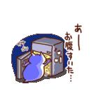 ねこの肉球@ダイエット編(個別スタンプ:20)