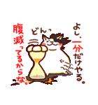 ねこの肉球@ダイエット編(個別スタンプ:21)