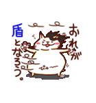 ねこの肉球@ダイエット編(個別スタンプ:23)
