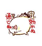 ねこの肉球@ダイエット編(個別スタンプ:28)