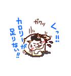 ねこの肉球@ダイエット編(個別スタンプ:29)
