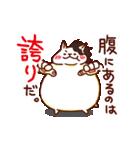 ねこの肉球@ダイエット編(個別スタンプ:30)