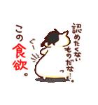 ねこの肉球@ダイエット編(個別スタンプ:31)