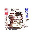 ねこの肉球@ダイエット編(個別スタンプ:34)