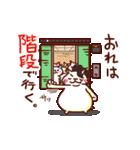 ねこの肉球@ダイエット編(個別スタンプ:36)