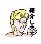 武者修行中学生(個別スタンプ:03)