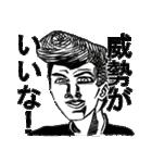 武者修行中学生(個別スタンプ:05)