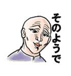 武者修行中学生(個別スタンプ:07)