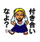 武者修行中学生(個別スタンプ:08)