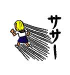 武者修行中学生(個別スタンプ:20)