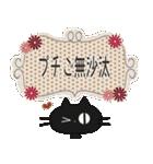 黒ねこのお誘い連絡便り(個別スタンプ:03)