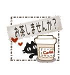 黒ねこのお誘い連絡便り(個別スタンプ:04)
