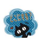 黒ねこのお誘い連絡便り(個別スタンプ:07)