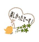 黒ねこのお誘い連絡便り(個別スタンプ:09)