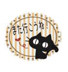黒ねこのお誘い連絡便り(個別スタンプ:12)