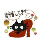 黒ねこのお誘い連絡便り(個別スタンプ:18)