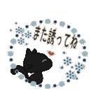 黒ねこのお誘い連絡便り(個別スタンプ:20)