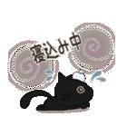 黒ねこのお誘い連絡便り(個別スタンプ:25)