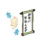 動く!ポケモン(個別スタンプ:21)