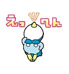 動く!ポケモン(個別スタンプ:22)