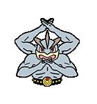 動く!ポケモン(個別スタンプ:23)