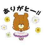 動く☆がんばれ!ルルロロ_アニメーション(個別スタンプ:01)