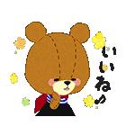 動く☆がんばれ!ルルロロ_アニメーション(個別スタンプ:02)