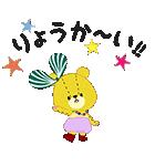 動く☆がんばれ!ルルロロ_アニメーション(個別スタンプ:03)