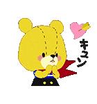 動く☆がんばれ!ルルロロ_アニメーション(個別スタンプ:04)