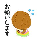 動く☆がんばれ!ルルロロ_アニメーション(個別スタンプ:05)