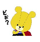 動く☆がんばれ!ルルロロ_アニメーション(個別スタンプ:06)