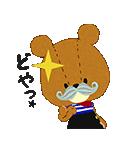 動く☆がんばれ!ルルロロ_アニメーション(個別スタンプ:07)