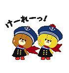 動く☆がんばれ!ルルロロ_アニメーション(個別スタンプ:08)