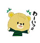 動く☆がんばれ!ルルロロ_アニメーション(個別スタンプ:09)