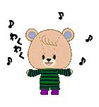 動く☆がんばれ!ルルロロ_アニメーション(個別スタンプ:10)