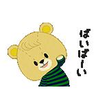 動く☆がんばれ!ルルロロ_アニメーション(個別スタンプ:11)
