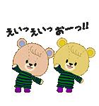 動く☆がんばれ!ルルロロ_アニメーション(個別スタンプ:12)