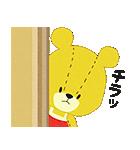 動く☆がんばれ!ルルロロ_アニメーション(個別スタンプ:13)