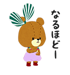 動く☆がんばれ!ルルロロ_アニメーション(個別スタンプ:14)