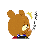 動く☆がんばれ!ルルロロ_アニメーション(個別スタンプ:17)
