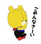 動く☆がんばれ!ルルロロ_アニメーション(個別スタンプ:18)