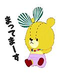 動く☆がんばれ!ルルロロ_アニメーション(個別スタンプ:20)