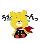 動く☆がんばれ!ルルロロ_アニメーション(個別スタンプ:21)
