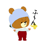 動く☆がんばれ!ルルロロ_アニメーション(個別スタンプ:22)