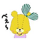 動く☆がんばれ!ルルロロ_アニメーション(個別スタンプ:23)