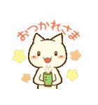 白ねこスタンプ☆旦那編(個別スタンプ:1)