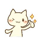 白ねこスタンプ☆旦那編(個別スタンプ:2)