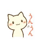 白ねこスタンプ☆旦那編(個別スタンプ:5)